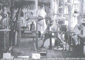 tangyes-workshop